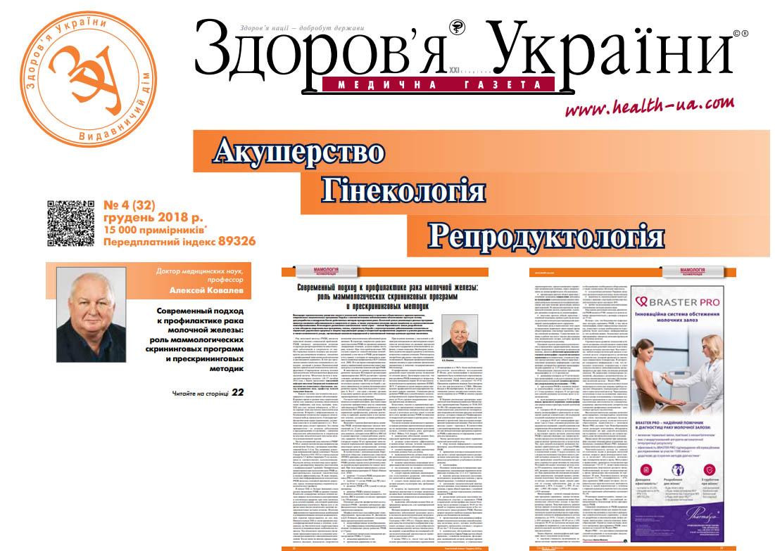 kowaliow_artykul