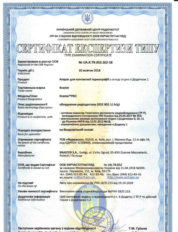 Pomyślnie przeszliśmy audyt jednostki certyfikacyjnej z Ukrainy.