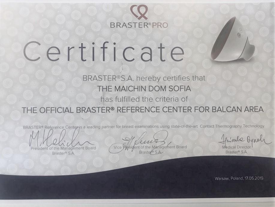 Szpital Maiczin Dom w Sofii został Centrum Referencyjnym BRASTER na kraje bałkańskie